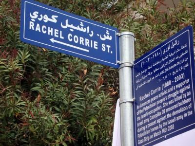 Rachel'ı unutma, unutturma!