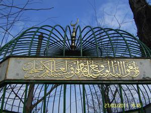 İstanbul'un üç büyük evliyasından biri