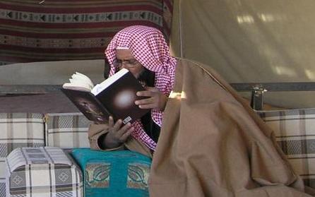 Mekke'ye Giden Yol: Bir Belgesel