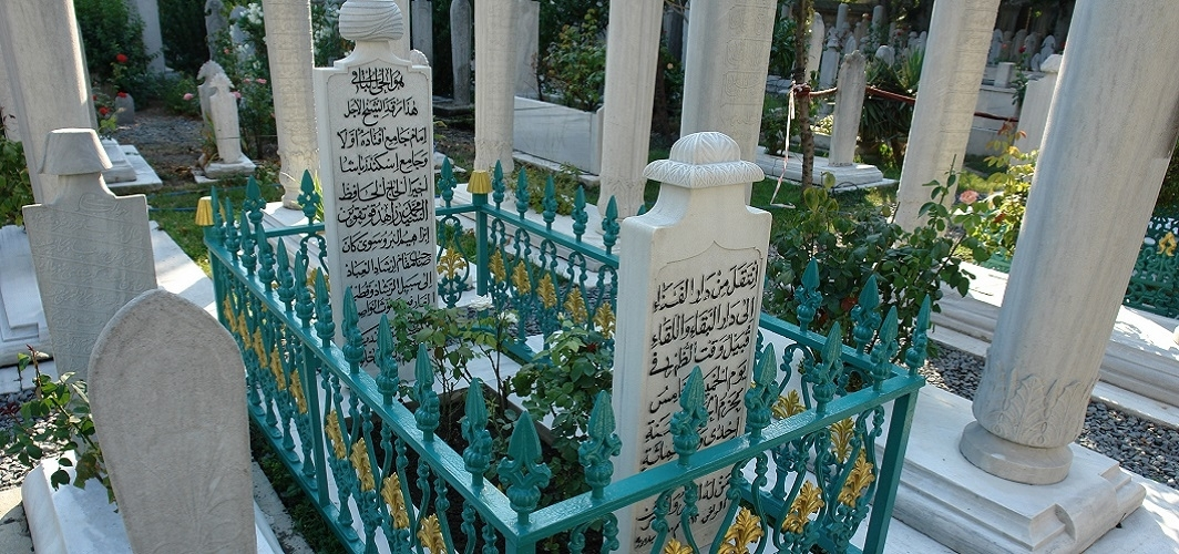 Mehmed Zahid Kotku'yu tanımalı!