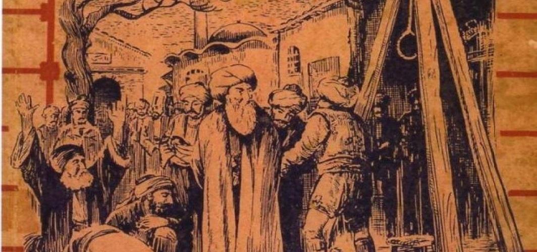 Şeyh Bedrettin gerçekte kimdir?