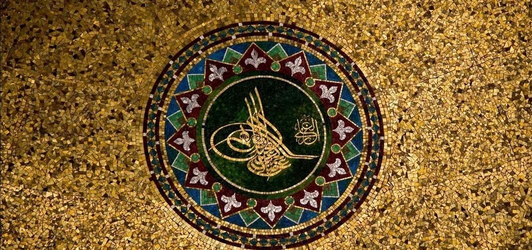 Osmanlı çınarının kökü Ertuğrul Gazi ve türbesi