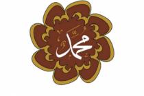 Mali'den ödüllü bir naat: Medaihu Muhammediye
