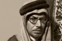 Muhammed Esed: Bir koca karı imanı üzerine ölmek isterim