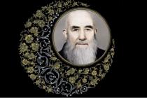 M. Zahid Kotku Hazretlerinden oruç ve Ramazan'a dair