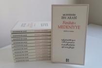 İbn Arabi'den Ramazan ve Oruca Dair: Fütuhât-ı Medeniyye