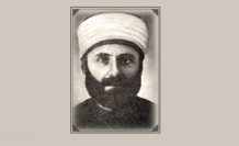 Osmanlı medrese geleneğini Cumhuriyet'e taşıyan bir âlim: Ömer Nasuhi Bilmen