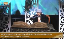17. Uluslararası Kur'an-ı Kerim'i Güzel Okuma Yarışması Moskova'da Yapıldı (video)