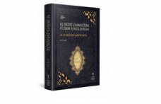 Ali bin Bâlî'nin 'el-İkdu'l-Manzûm' adlı eseri Şakâik Projesi kapsamında yayımlandı