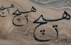 Fatma Zehra Ülker: Aşk ve gayret varsa başarı da gelir