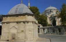 Osmanlı'da işçi haklarına ve sendikalaşmaya dair bir misâl