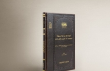TDV İSAM - İkinci Klasik Dönem Projesi Klasik Eserler Dizisi Kapsamında yeni eser