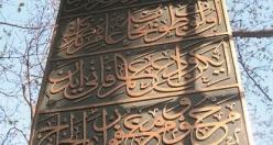 Osmanlı mezar taşlarında semboller