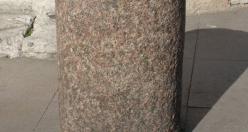Sadaka taşlarını korumak görevimiz