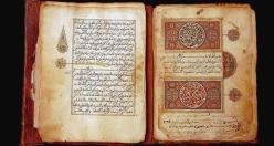 Kitaplarla ilişkinin adabı üzerine Muhammed el-'Almavî'den nasihatler