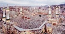 Kâbe ve Mescid-i Haram ile ilgili ayet-i kerimeler