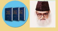 Kur'an'da hiç değişiklik olmadıysa kıraat farklılıklarını nasıl açıklamak gerekir?