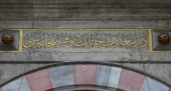 İstanbul'da gözünüzü gönlünüzü açacak 10 nefis yer ismi ve yazı