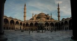 Osmanlı camilerinin girişlerinde neler yazıyor?