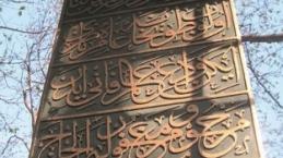 Osmanlı mezar taşlarındaki sembollerin sırları nedir?