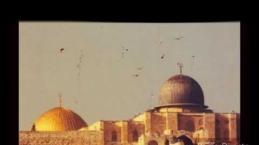 Mehmet Akif İnan - Mescid-i Aksa Şiiri