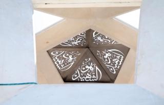 Maşallah'a Komşu Geldi: 15 Temmuz Şehitler Makamı