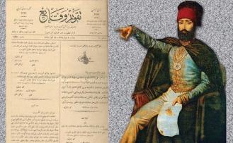 Osmanlı'nın ilk resmi gazetesi: Takvim-i Vekâyi