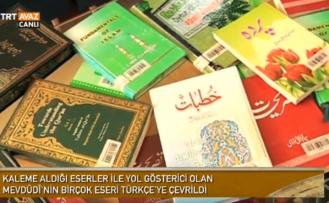 Seyyid Ebu'l Âlâ Mevdudi Kimdir? (video)