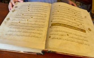 Rodop Dağlarında Saklı Bir Hazine: 'Altın Kur'an'lı Kütüphane