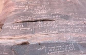 Erken İslâmi dönem sahabe-i kirâm ve tâbiîne âit kaya yazıtları