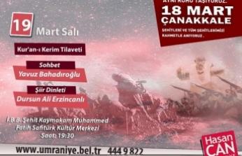 18 Mart Çanakkale Zaferi anılıyor