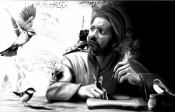 İbn Haldun Düşüncesi: Asabiyet ve Devlet