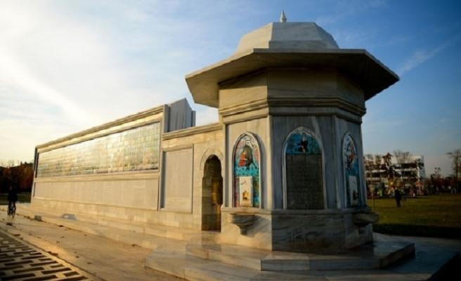 Dede Korkut UNESCO Dünya Mirası Temsili Listesi'nde