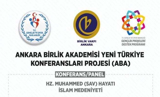 """""""Hz. Muhammed (SAV) Hayatı"""" konulu konferans"""