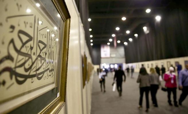 'Zarafetin Keşfi' hat sergisi MÜSİAD EXPO'da ziyaretçilerini bekliyor