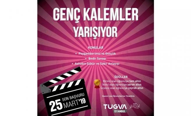 TÜGVA'dan yeni proje: Liseli Genç Kalemler Yarışıyor!