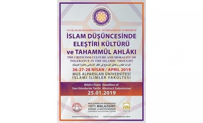 """Uluslararası Sempozyum: """"İslam Düşüncesinde Eleştiri Kültürü ve Tahammül Ahlakı"""""""
