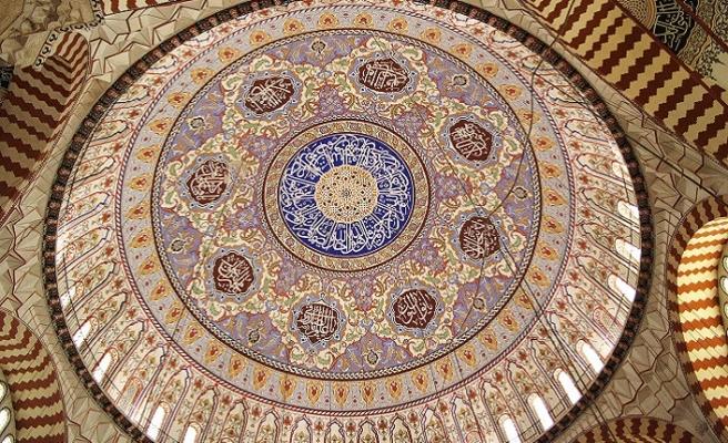 Grek estetiği İslam dünyasını nasıl etkiledi?