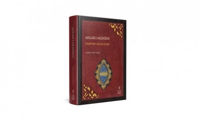 Yeni kitap: Ahlâk-ı Muhsinî