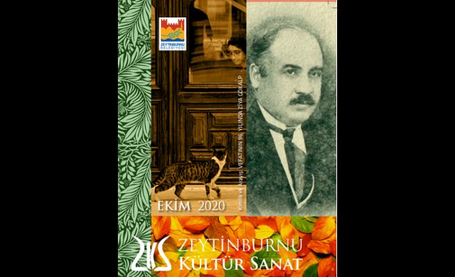 Zeytinburnu Kültür ve Sanat Merkezi Ekim ayı etkinlikleri başlıyor