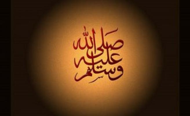İmam Malik hadisleri nasıl dinlemiş?