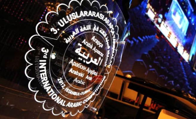 Arapçayı iyi bilenler ödüllendirildi