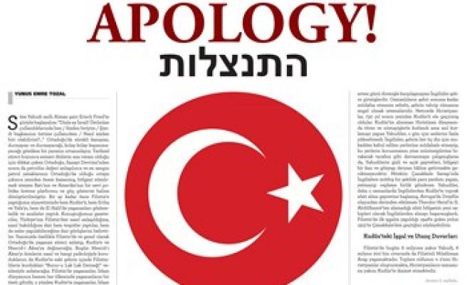 İsrail'in özür dileyişi simülasyon mu?