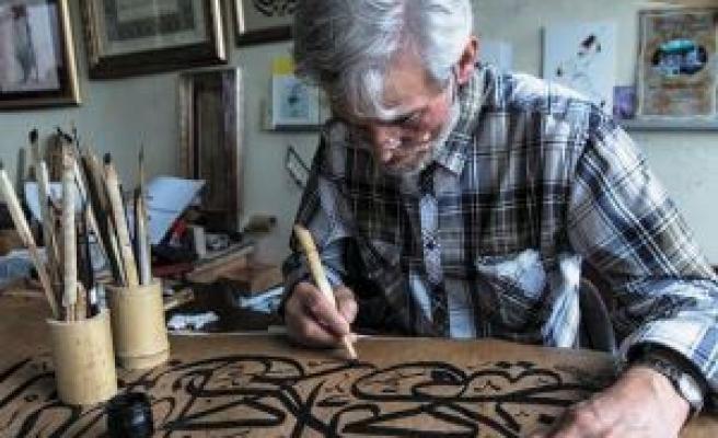 Kâmil Nâzik hat sanatını anlatacak
