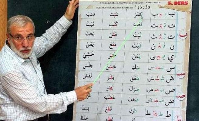 5 saat içinde Kur'an-ı Kerim öğretiyor