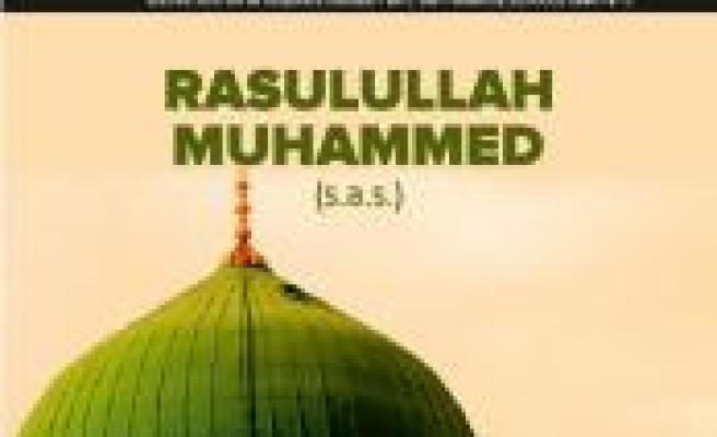 Önderimiz Hz. Muhammed (s.a.s.) izindeyiz