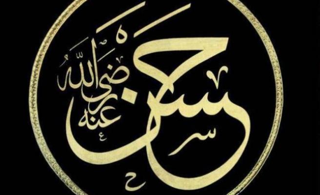Bugün Hz. Hasan'ın şehadetinin yıldönümü...