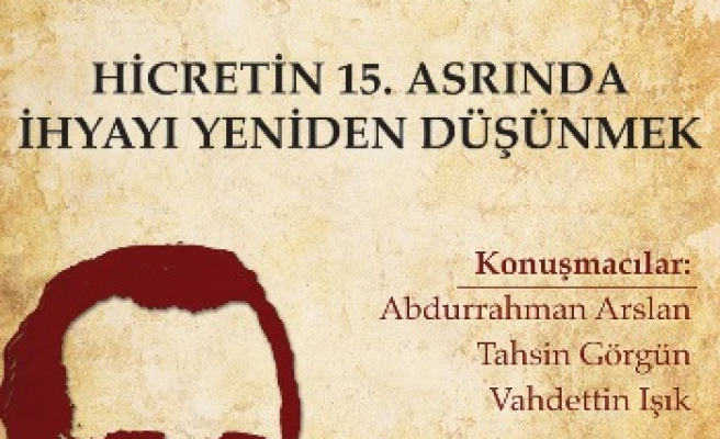 Ahmet Sarıoğlu Hoca anılacak