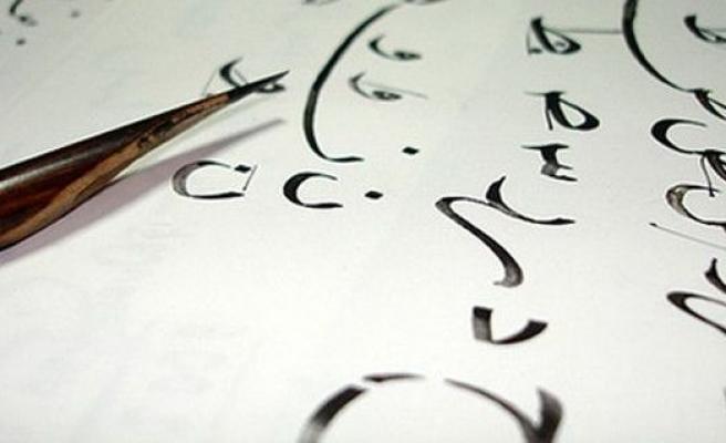 Arapça dersleri bizlerin buluşma noktasıydı