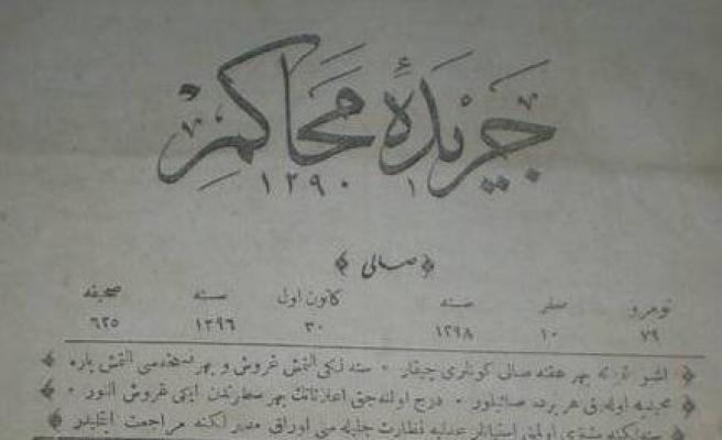 Osmanlı'da hukuk kitaplarını anlatacak